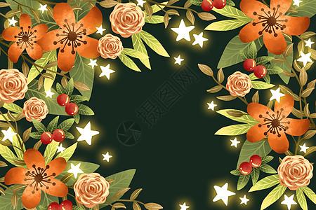 黑底橘色花卉植物星星背景图片