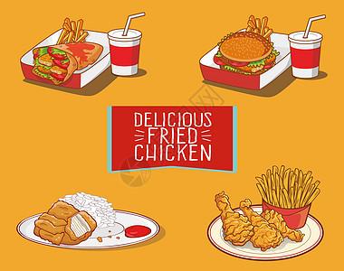 汉堡炸鸡快餐套餐图片