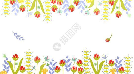 手绘花卉装饰背景图片
