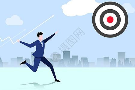 商务投标图片