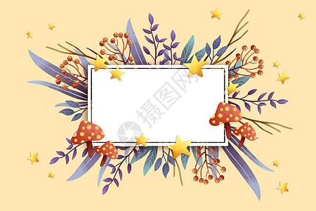 紫色蘑菇植被星星边框背景图片