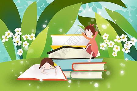 花丛里的书本图片