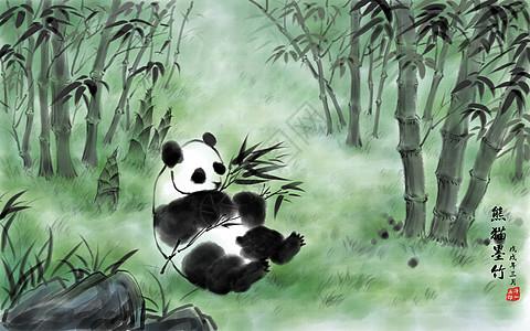 熊猫墨竹图片