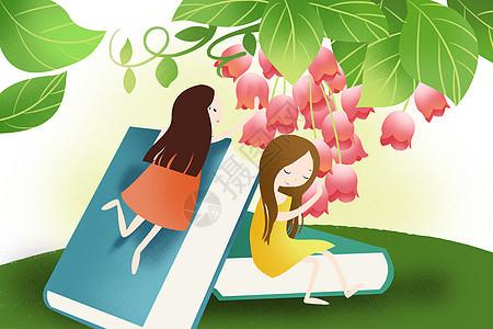 书上摘花的女孩图片