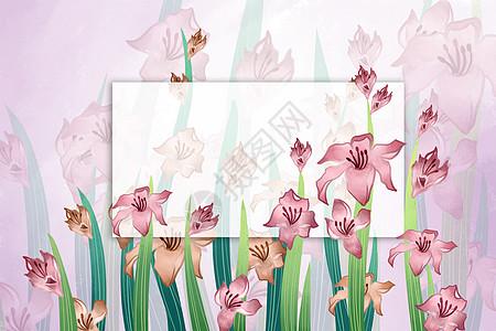 唯美粉色花卉边框背景图片