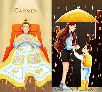 母亲节温馨治愈手绘插画图片