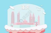 重庆剪纸地标都市图片