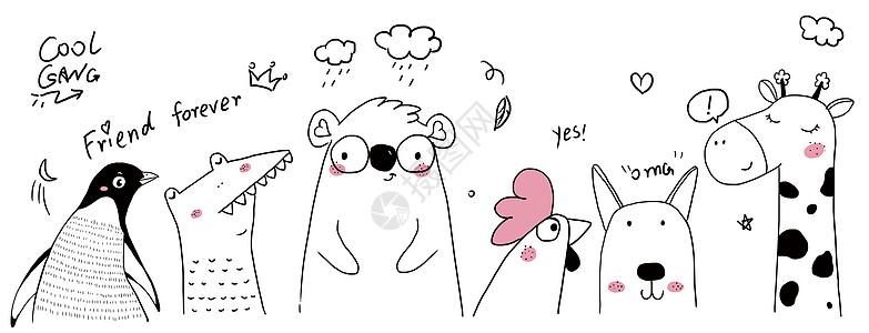 手绘简约动物插画图片