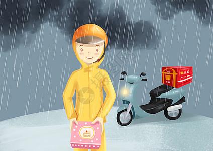 下雨送外卖的人图片