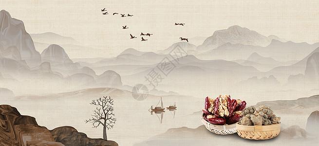 中国风水墨中医养生背景图片