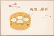 天津小笼包图片