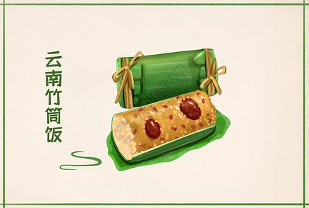 云南竹筒饭图片