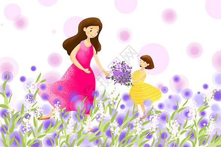 母亲节图片