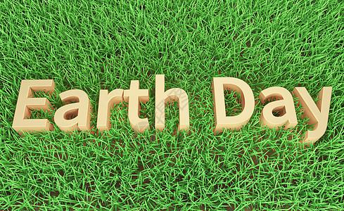 地球日图片