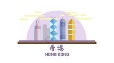 扁平风城市插画图片