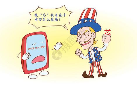 中国芯的问题图片