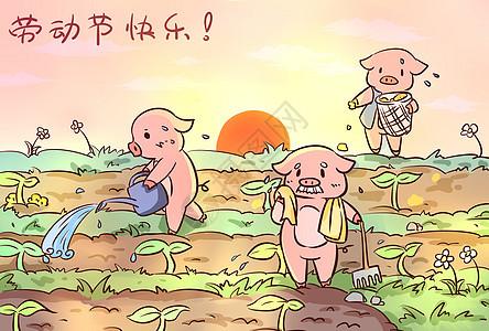 可爱胖猪表情包元素素材psd格式_设计素材免