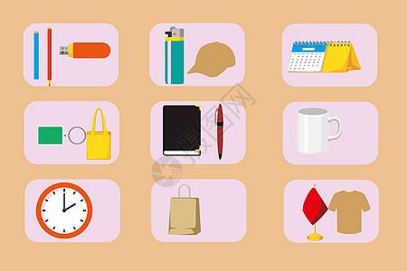 生活用品小图标图片
