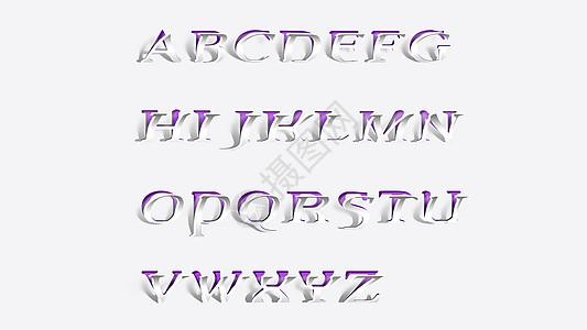 剥离大写字母图片