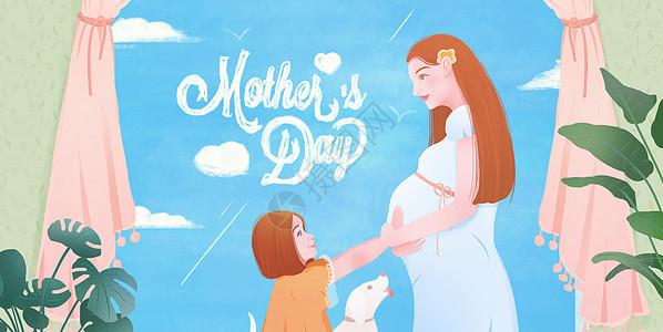母亲节 美丽女性图片