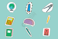学校学习文具图标图片