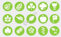 植物花卉类图标图片
