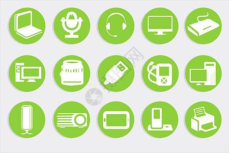 电子设备类图标图片