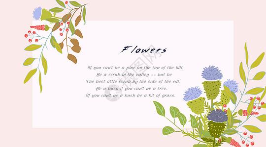 花卉装饰背景图片