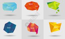 抽象立体几何图片