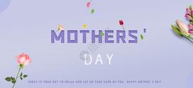 简约紫色母亲节背景图片
