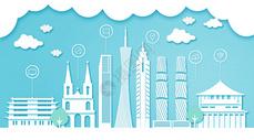 广州扁平互联都市建筑图片