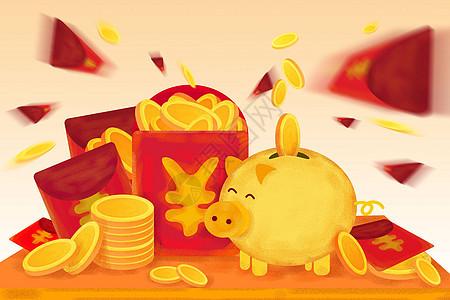 金融红包金币钱罐矢量图图片