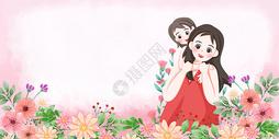 粉色温馨母亲节背景图片
