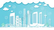 成都扁平互联都市建筑图片