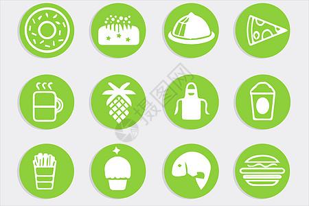 食物餐饮类图标图片