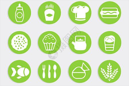 食品餐饮类图标图片