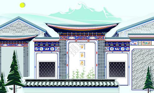 云南白族建筑扁平化插画图片
