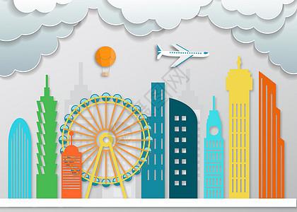 剪纸摩天轮城市图片