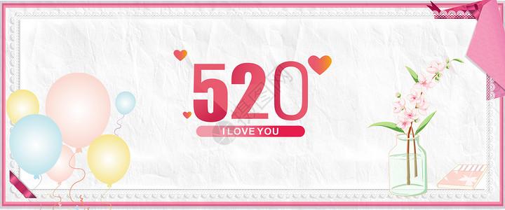 520图片