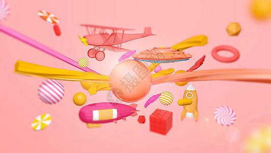 创意儿童玩具背景图片