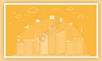 线条智慧城市图片