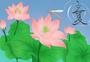 立夏荷塘图片