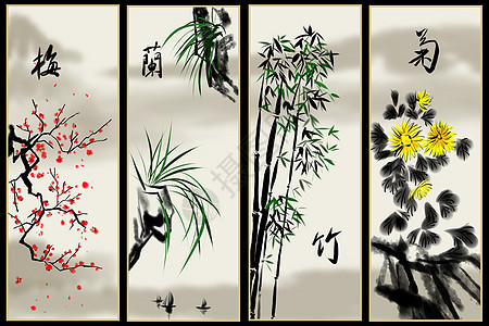 梅兰竹菊四幅国画图片