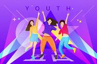 54活力青春青年节图片