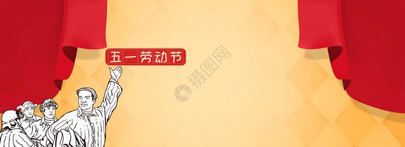 五一劳动节红色背景图片