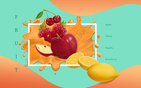 节日水果图片