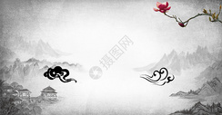 中国风水墨古风背景图片