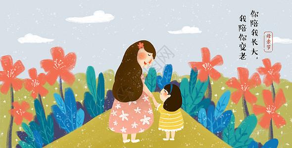 母亲节海报手绘英文版国外图片