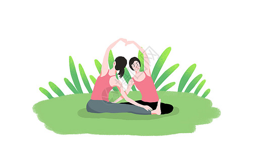 双人瑜伽图片