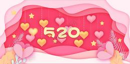 情人节520表白日七夕促销背景图片
